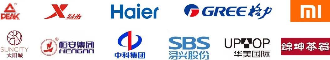 4-合作企业.jpg